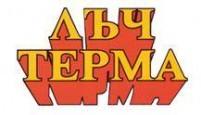 ЛЪЧ - ТЕРМА 96